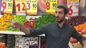 Din teaching us the names of supermarket product
